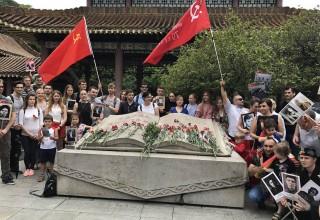 «Бессмертный полк» прошел по пяти городам Китая на День Победы