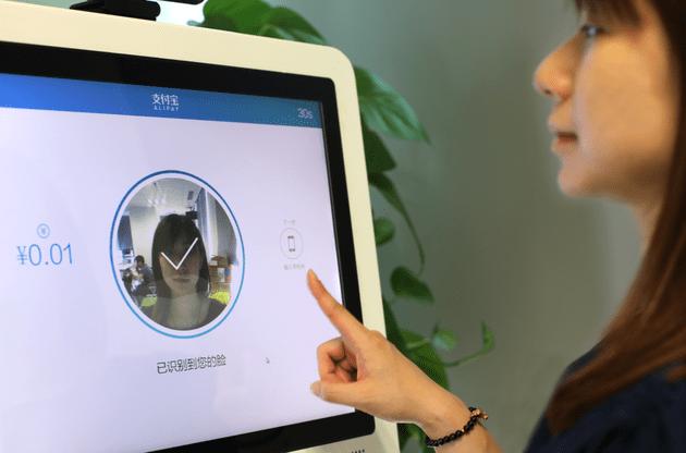 Сканирование лица для покупки