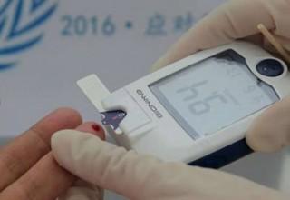 Китайские ученые предложили новый способ диагностики рака по капле крови