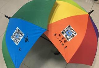 В Китае появился Uber для зонтиков