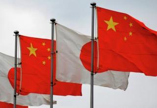 Китай осудил Японию за организацию Ассоциации японо-тайваньских отношений