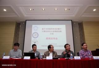 В Китае открыли первую лабораторию искусственного интеллекта