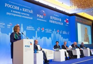 Качество отношений России и Китая. Могло бы быть и лучше?