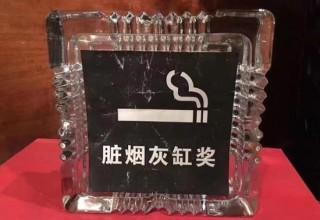 «Грязная пепельница»: режиссерам КНР выдали антипремию за пропаганду табака