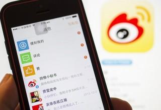 Китайский Weibo обогнал Twitter по количеству пользователей