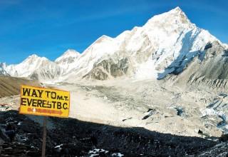 Китай очистит Эверест от мусора