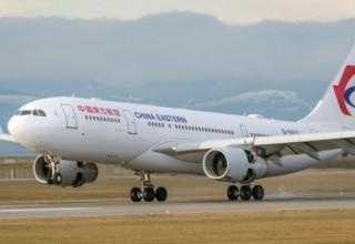 26 пассажиров авиакомпании China Eastern Airlines пострадали из-за турбулентности