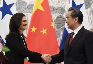 Панама разорвала дипломатические отношения с Тайванем ради Китая