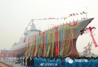 Китай спустил на воду 10000-тонный эсминец нового поколения