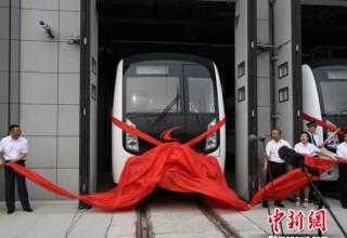 В китайском Чанчуне открыта первая линия подземного метро