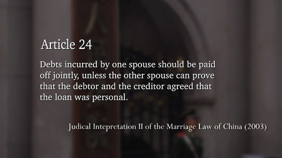 статья 24 брак в Китае