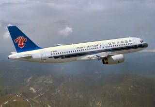 Авиакомпания China Southern запустит прямой рейс Харбин – Иркутск