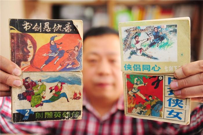Книги, посвященные военным искусствам. Фото: Wang Biao/Asianewsphoto
