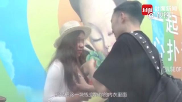"""В Китае мошенник использовал фокус с """"монеткой"""", чтобы приставать к девушкам"""