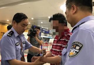 Первый китаец был экстрадирован из Канады по подозрению в экономических преступлениях