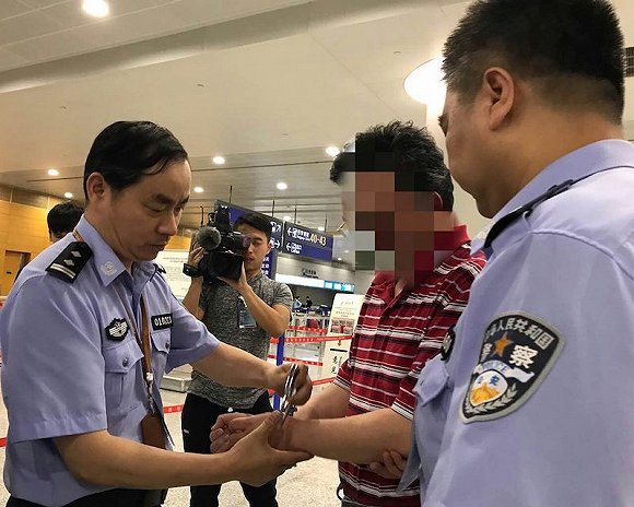 репатриация китайских преступников