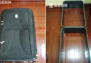 В Китае поймали наркодилера с чемоданами из кокаина