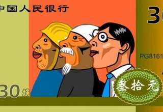 Китай на триллион снизит налоговую нагрузку на бизнес