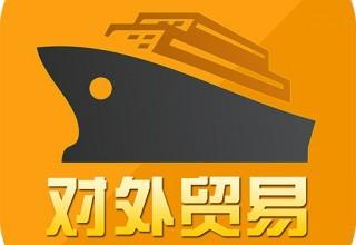 Объем российско-китайской торговли по итогам пяти месяцев вырос на 33,7%