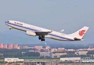 Фучжоу наладит регулярное авиасообщение с Москвой