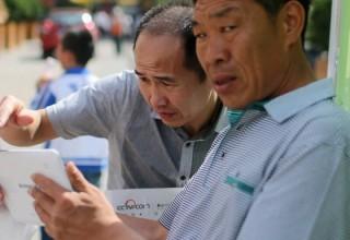 В Китае компании и физлица продолжат легально использовать VPN