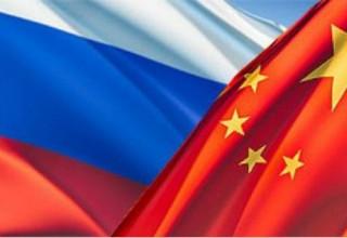 Российско-китайская торговля за полгода выросла на 33,1%