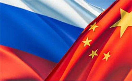 Заполгода профицит товарообменаРФ иКитая составил около  24,9% — специалисты