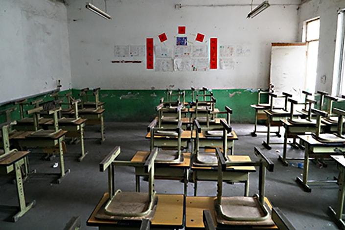 Пекин школа