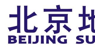 Пекинцев напугали взрывом в метро