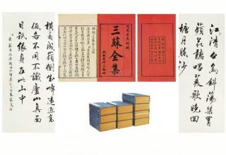 980-й день рождения китайского поэта отметили выставкой каллиграфии