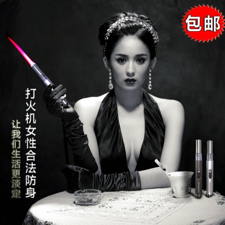 Реклама дамского огнемета на Daobao