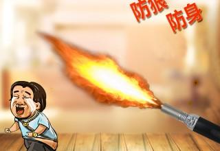 «Твердый неуд»: русские провели полевые испытания китайского «огнемета для дам»