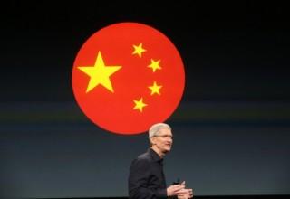 В Китае из App Store удалили VPN приложения