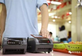 В Китае компьютерная программа начала начислять денежные субсидии неимущим студентам