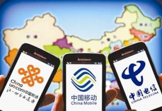Китай отменит роуминг по стране