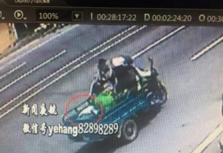 На северо-востоке Китая арестованы 4 женщины, оставившие жертву ДТП умирать