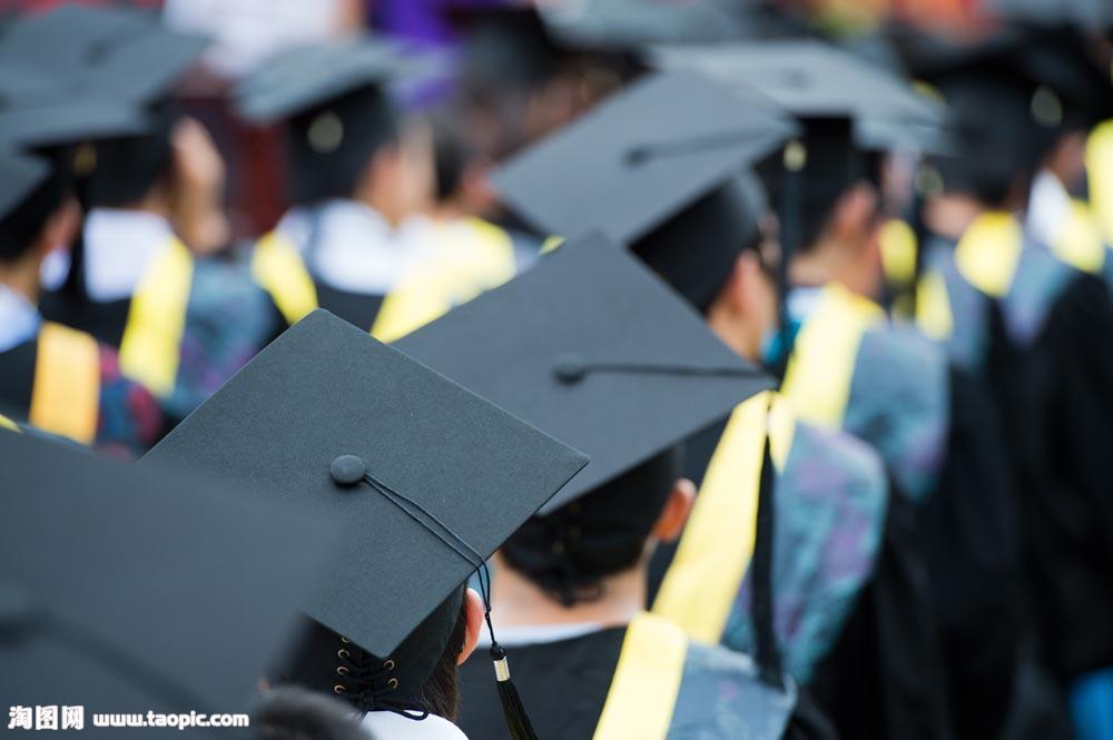 выпускники в Китае