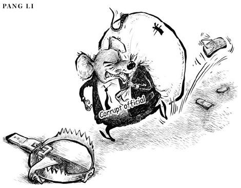 ВКитайской республике закоррупцию наказали сразу 210 тыс. чиновников