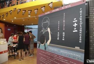 В Китае выйдет первый фильм о жертвах сексуального рабства времен Второй Мировой Войны