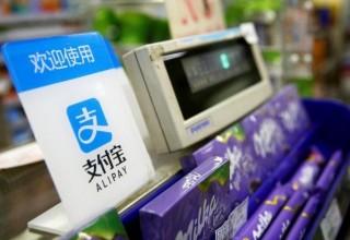 Американский платежный сервис Stripe начал сотрудничество с Alipay и WeChat Pay