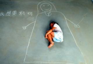 Треть детей в деревнях КНР растут без родителей