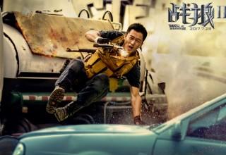Китайский фильм «Война волков 2» установил новый рекорд в национальном прокате