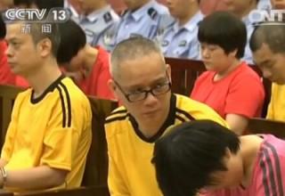 Китайскому парламентарию дали пожизненный срок за организацию проституции