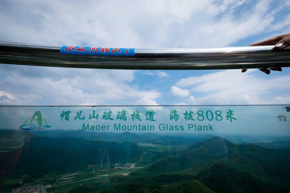 Стеклянный мост на горе Маоэршань. Фото: Chu Wei Ping