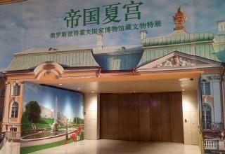 Китайцев знакомят с сокровищами Петергофа, завлекая Тетрисом