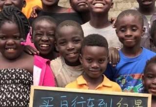Taobao запретил рекламные ролики с участием африканских детей