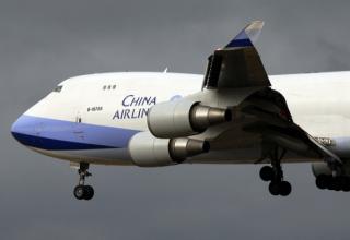 Стихия сорвала больше половины авиарейсов в КНР