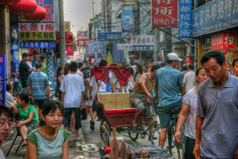 пекин хутун жители