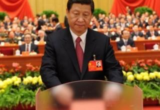 Объявлена дата проведения XIX съезда Коммунистической партии Китая