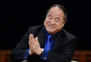 Лауреат Нобелевской премии Мо Янь вернется в литературу после пятилетнего перерыва